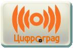 Салоны связи «Цифроград»