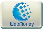 Кошельки webmoney