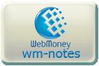 WM-ноты